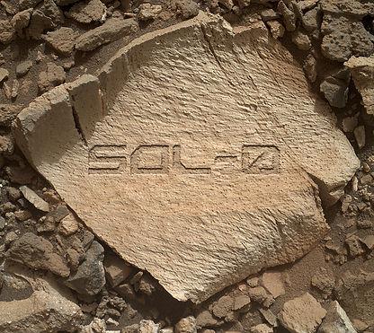 invito SOL-0 second version.jpg