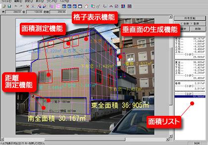 areafit-chirashi.jpg