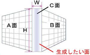 area-2.jpg