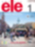 Agencia ELE 1 texto.jpg