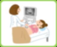 都南産婦人科 エコー動画の撮影