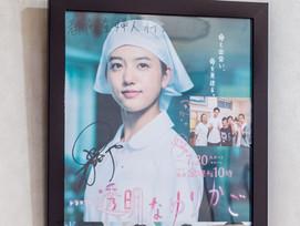 当院医療監修の「透明なゆりかご」が「ATP賞」グランプリ受賞