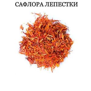 САФЛОРА