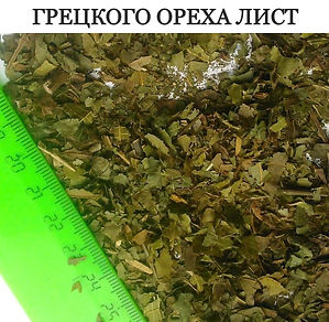 ГРЕЦКОГО РЕХА ЛИСТ