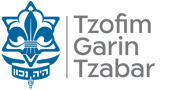 Garin-Tzabar-new-logo.png