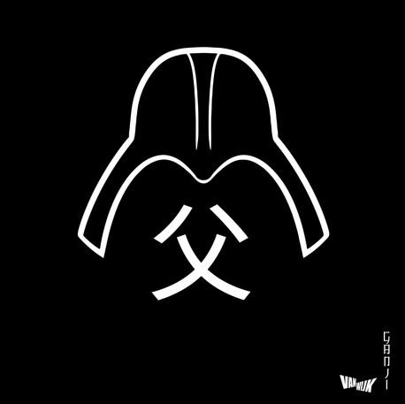 Darth Vader - Father
