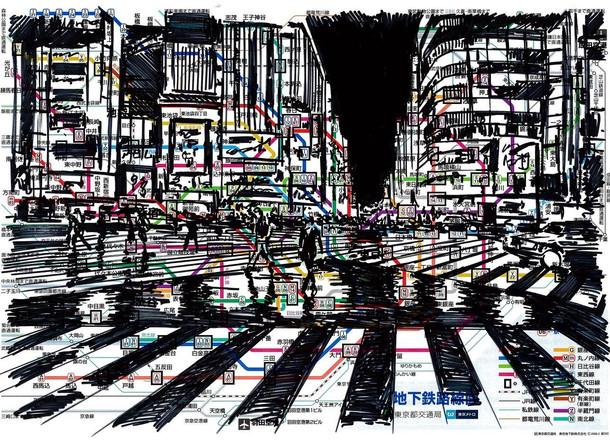 Metro Map Shinjuku