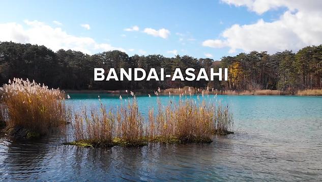 National Parks of Japan Bandai-Asahi