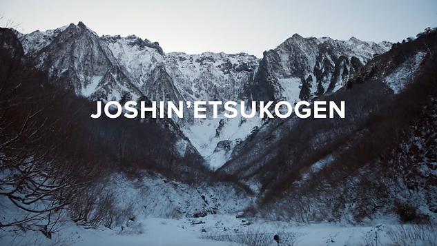 National Parks of Japan - Joshin' Etsukogen