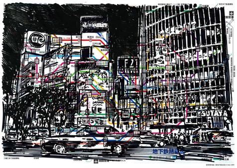 Metro Map Shibuya
