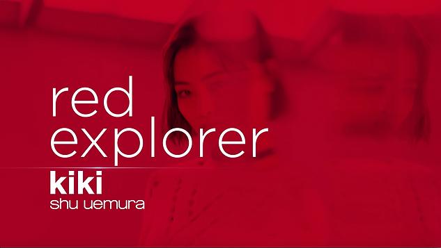 Shu Uemura RD163 - China
