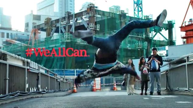 American Eagle Japan #WeAllCan