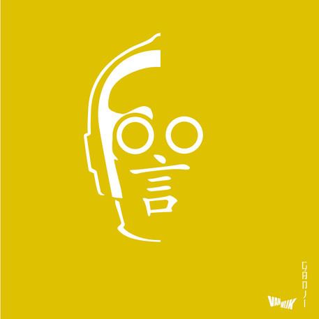 C3PO - Talker