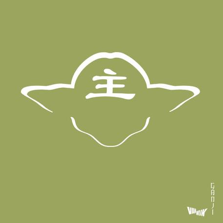Yoda - Master