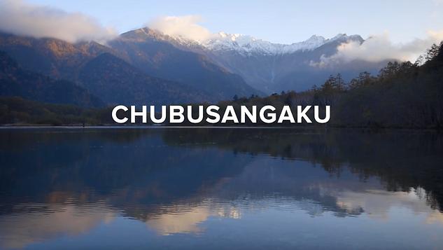 National Parks of Japan - Chubusangaku