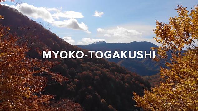 National Parks of Japan - Myoko-Togakush