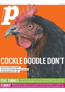 1.VP.A1.-Chicken.jpg