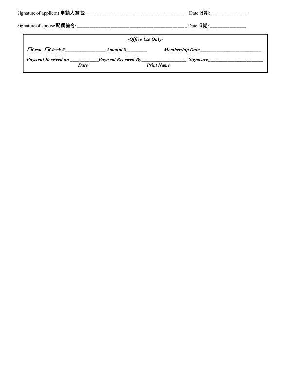 CCSM Membership Form-031119-2.jpg