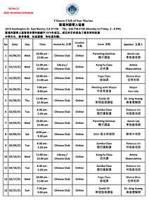 Chinese Club Activities Schedule -020421