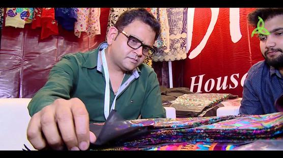 Delhi Exhibbiton