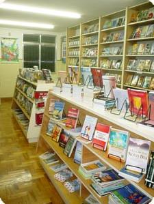 Nossa Livraria - Um tesouro a ser dividido