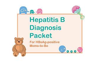 Hep B Diagnosis Packet_032213-page-001.j