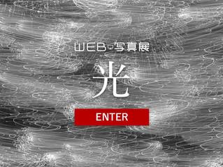 Canon Web Exhibition