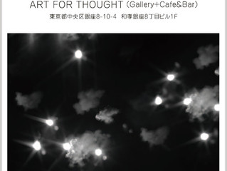 Light sea at ART FOR THOUGHT