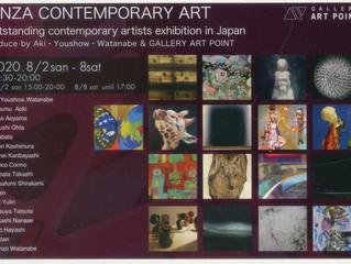 GINZA CONTEMPORARY ART EXHIBITION