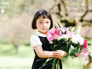 2021/10/4 おじいちゃんのお葬式のお花と