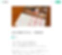 スクリーンショット 2019-03-01 19.51.11.png