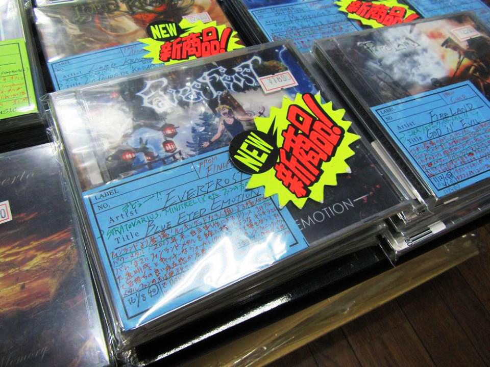 S.A Music Records Osaka