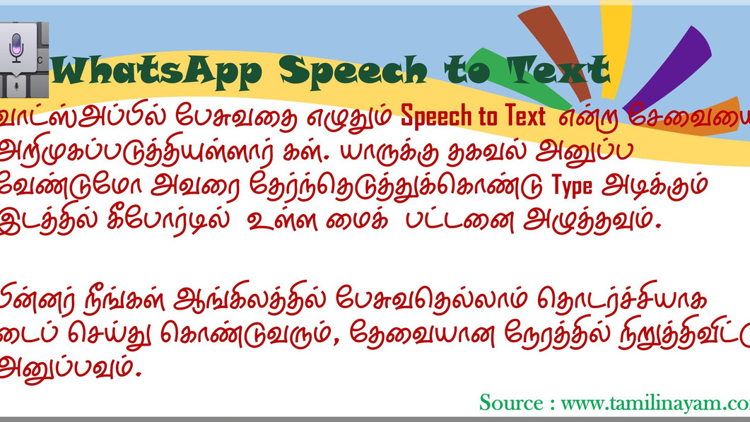 WhatsApp Speech to Text