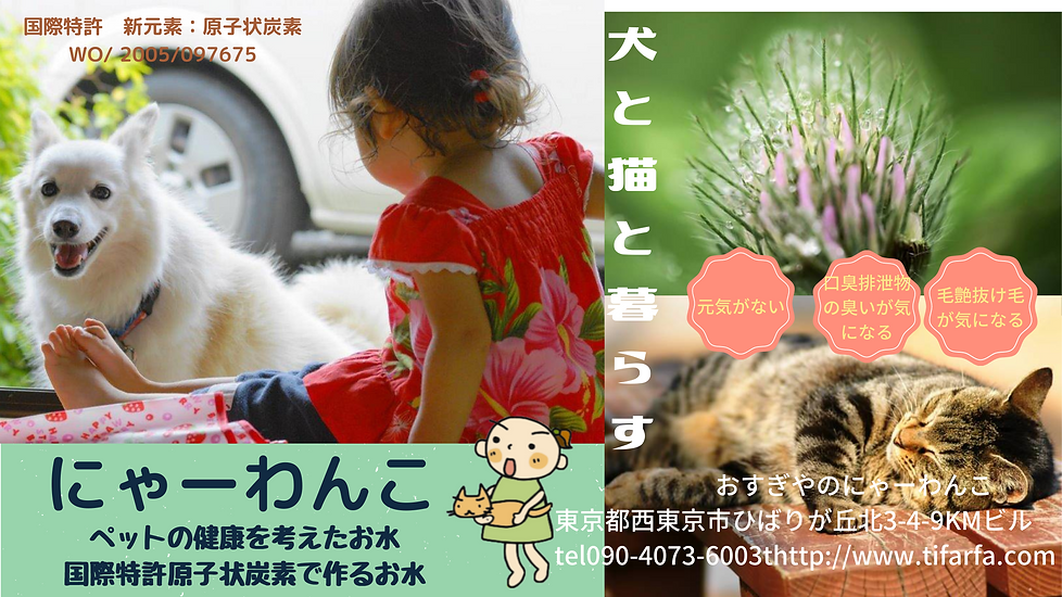 ピンク 黒 母の日 Blogバナー (2).png