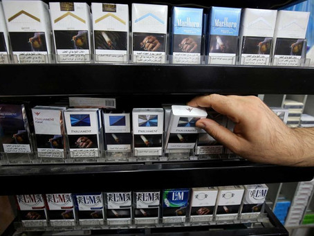 PHILIPPINES DTI: Economic Zones Push for Tighter Watch on Illicit Tobacco Trade