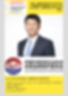 议程 | 中国外商投资企业协会优质品牌保护委员会 (QBPC)