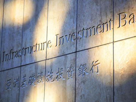 AIIB Asian Infrastructure Report 2020: Raising Economic Growth & Productivity