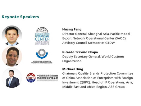 Michael Ding, Chairman, Quality Brands Assurance Committee China (QBPC) Joins GTDW China Keynotes