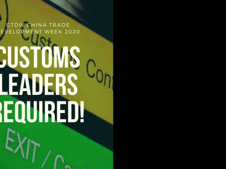 CUSTOMS LEADERS REQUIRED!