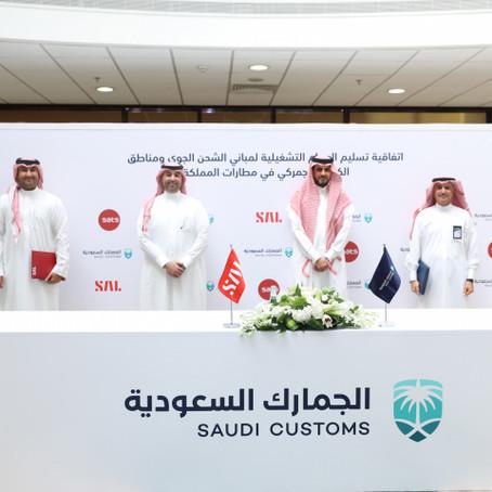 Saudi Arabian Logistics takes over customs operations in airports