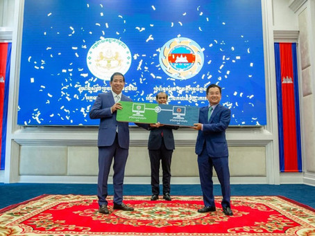 Cambodia To Implement Data Automation Between Tax & Customs Authorities