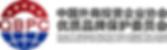QBPC%20LOGO_edited.png