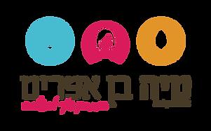 maya logo heb.png