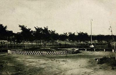 Армавир,1927 Городской Сад-ПаркArmavir._