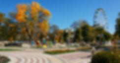 Армавирский городской парк