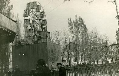1964 Колесо обозрения.