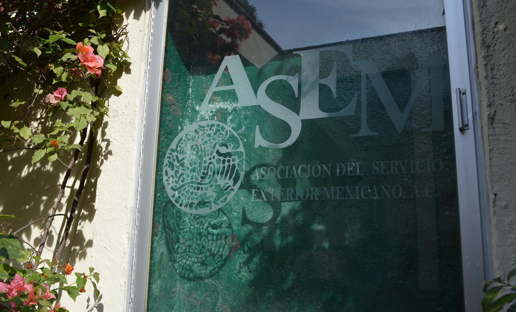 ASEM23.JPG