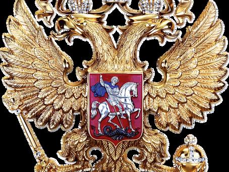 В Петербурге открылся музейный комплекс «Россия – моя история»