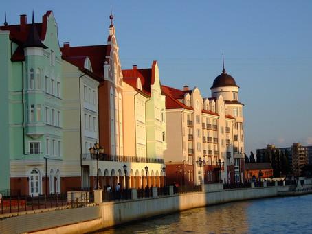 Презентация «Музейного квартала» в Калининградской области