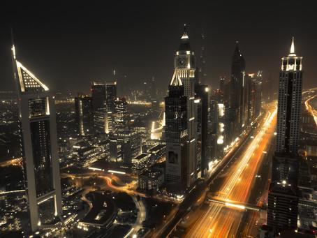 Проект «Музея будущего» в ОАЭ